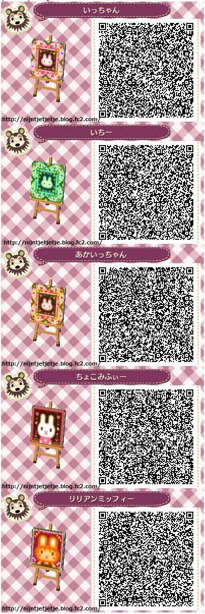 design clothes new leaf animal crossing new leaf qr code paths pattern photo