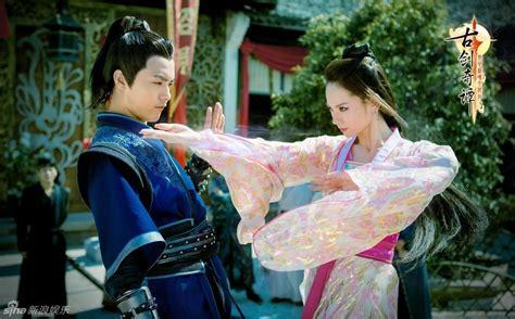 film wuxia drama star studded wuxia c drama ancient sword fantasy with li