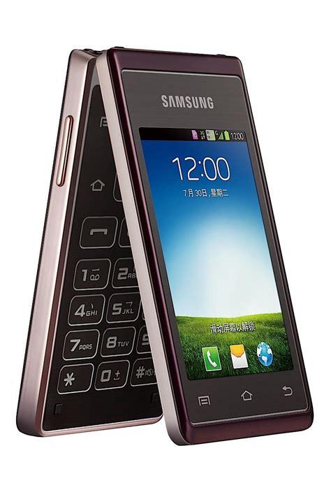 samsung flip phone displays quad core