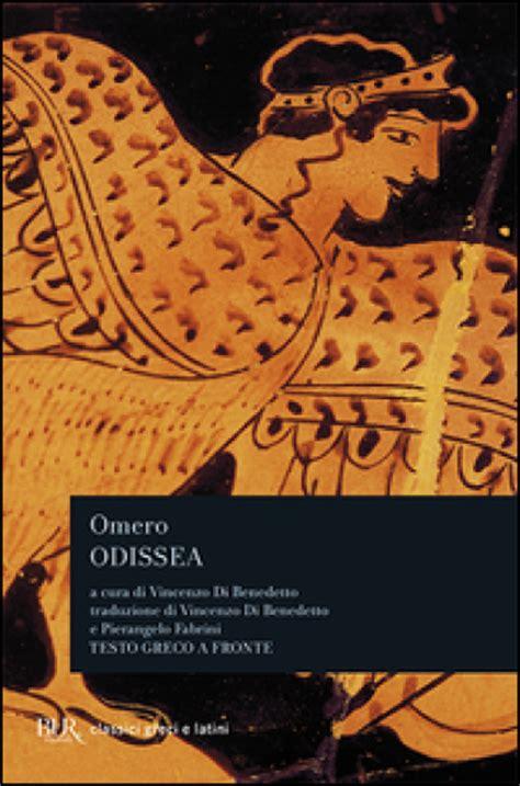 odissea testo odissea testo greco a fronte omero libro mondadori