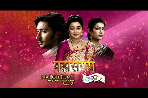 film drama utaran na bole tum season 2 and uttaran maha sangam episode