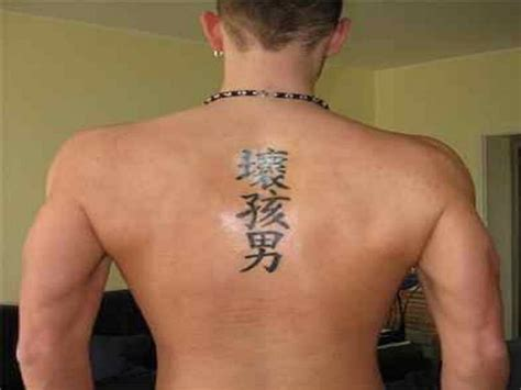 japanese back tattoos for men cool rest in peace tribal style back
