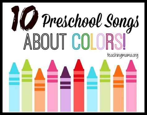 preschool songs about colors 10 preschool songs about colors