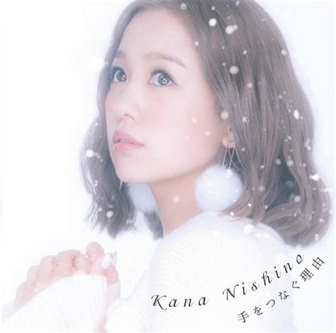 kana nishino tomodachi kana nishino discography 11 albums 34 singles 1 lyrics