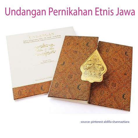 Contoh Desain Undangan Pernikahan Jawa | contoh undangan pernikahan dengan desain unik dan kreatif