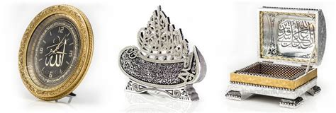 islamic home decor buy islamic ornaments uk ornaments achieves
