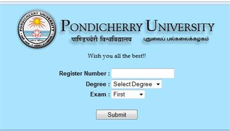 Pondicherry Distance Education Mba Results by Pondicherry Distance Education Mba Results