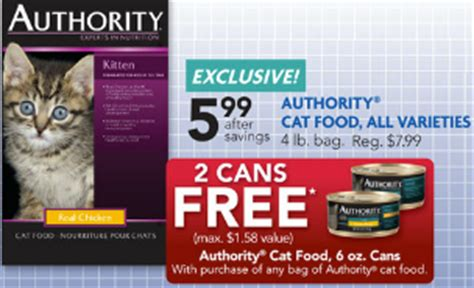 authority food coupon petsmart coupon 0 99 authority brand cat food thru 9 25 southern savers