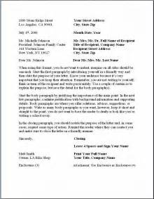 Business Letter Format Re Subject Cahyadi Surya Business Letter