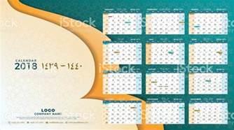Calendrier 2018 Islamique Hijri 1439 To 1440 Islamic Calendar 2018 Design Template
