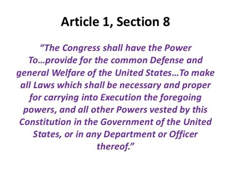 article one section 8 of the constitution how does the relationship between the president and