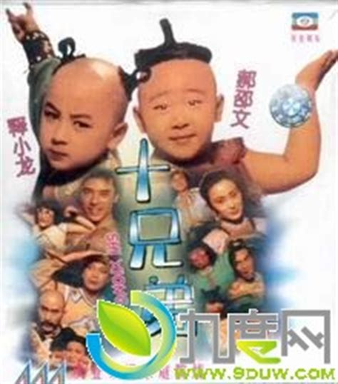 film mandarin tahun 1990 an 天赐良儿 天赐良儿国语版全集 天赐良儿国语全集 淘宝助理
