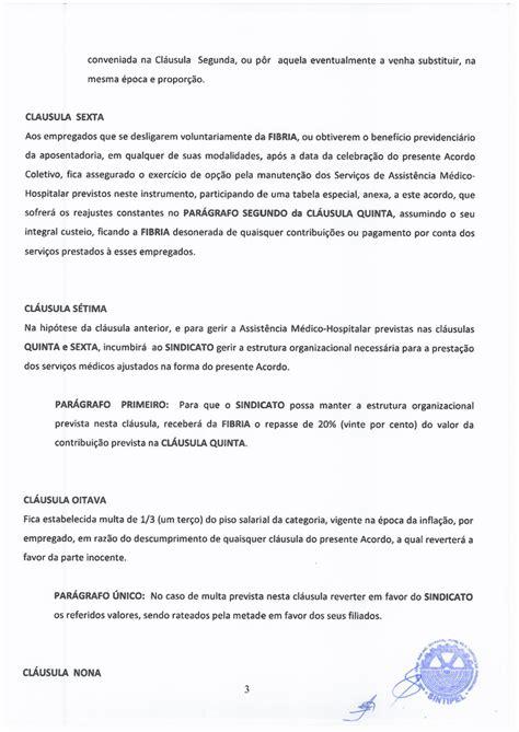 G Ci G 003 edgar filing documents for 0001104659 12 014679