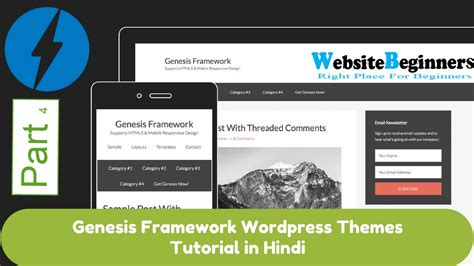 tutorial website set up how to set up wordpress child dependent themes setting