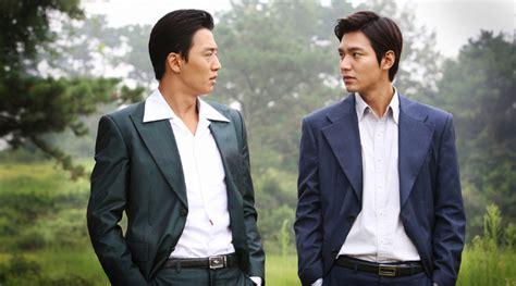 film lee min ho baru tanggal rilis dan trailer baru film lee min ho gangnam