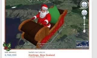 tracking santa on norad noradやgoogleでサンタクロース追跡2013 両サイトを120 楽しめる方法を紹介 動画つき トレンドラジヲ