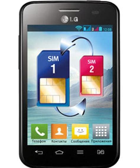 Themes For Qmobile X80 | qmobile noir x80 price in pakistan phone specification