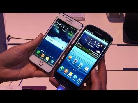 Samsung S3 Verus samsung galaxy s3 vs samsung galaxy s2 test