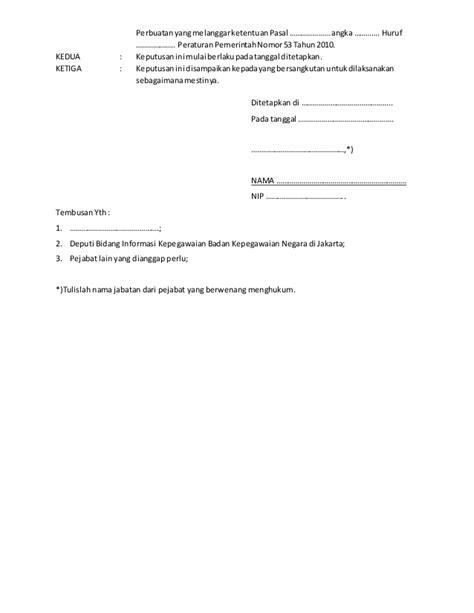 form pelanggaran disiplin form kosong seluruh dokumen