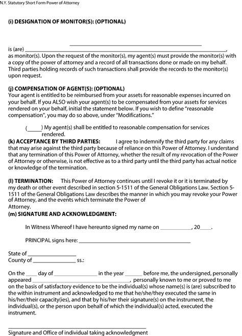 california probate code section 4401 uniform statutory form power of attorney california