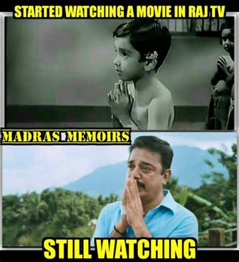 Latest Meme - tamil memes latest content page 38 jilljuck
