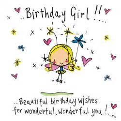 Happy Birthday Wishes To Dear One Happy Birthday Dear Neha