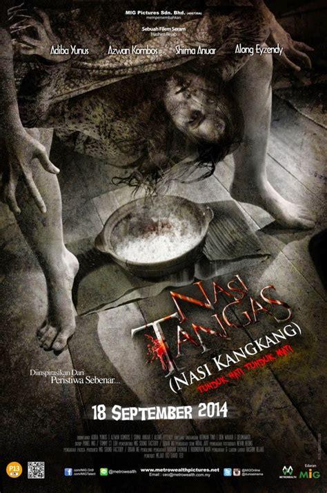 malaysian horror film nasi tangas aka nasi kangkang 2014 malay