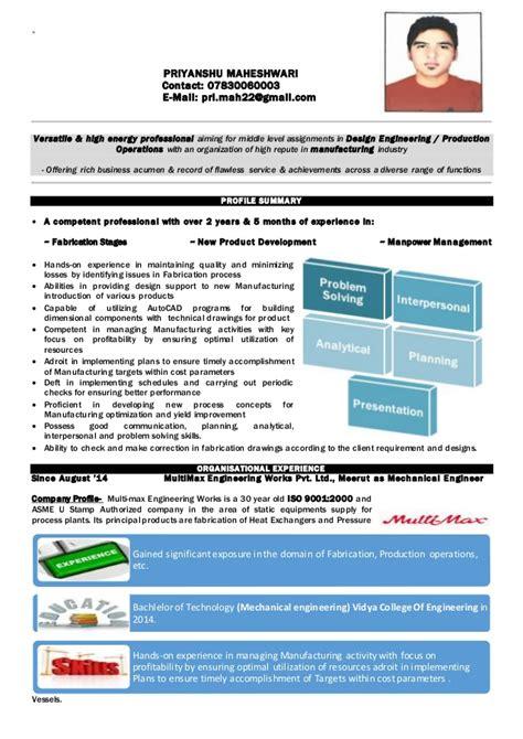 how to upload resume on naukri 100 upload resume