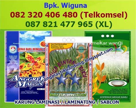 Promo Karung Beras Laminasi 10 Kg supplier karung supplier karung beras supplier karung