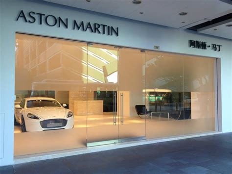 aston martin showroom aston martin opens showroom in macau gtspirit