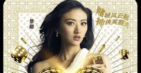 film china download from vegas to macau 2014 full movie hd download