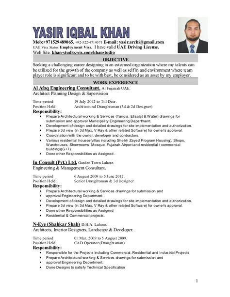Draftsman Resume Sample by Draftsman Cv