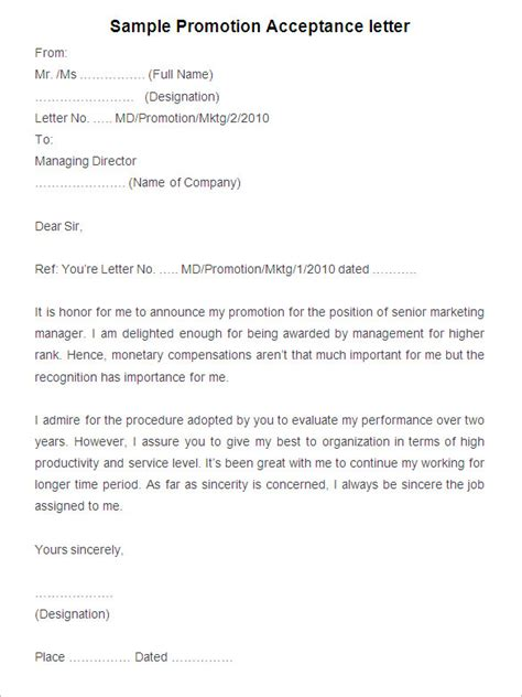 writing an application letter for promotion how to write application letter for promotion