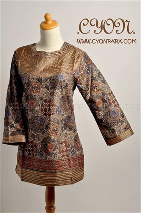 Blouse Muslim Baju Atasan Wanita Rubica Blouse model baju batik wanita dan pria muslim single maupun auto design tech