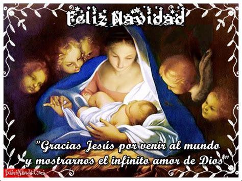 imagenes del nacimiento de jesus con frases un amigo especial 1 obra de navidad