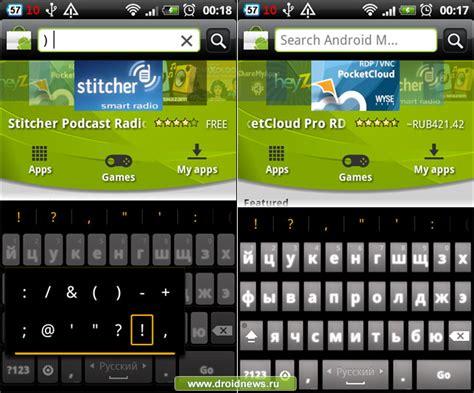 tutorial perfect keyboard perfect keyboard возможно лучшая таповая клава в маркете