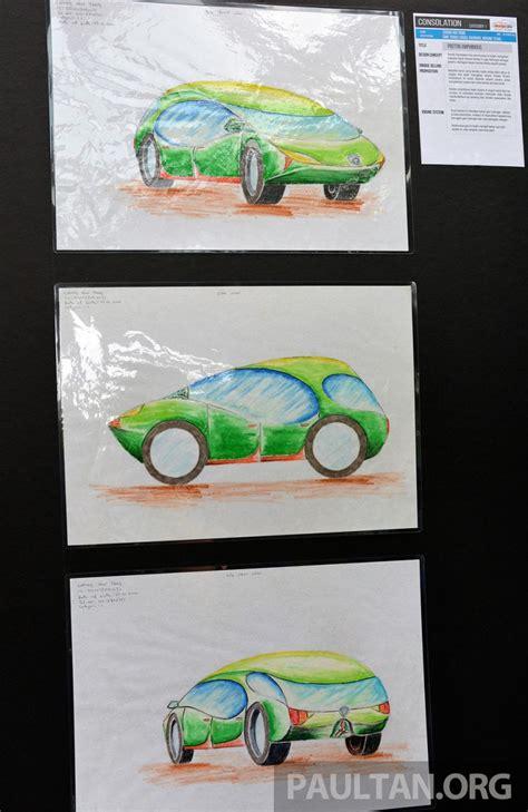 zuca design contest 2014 proton design competition 2014 amphibious indian autos blog