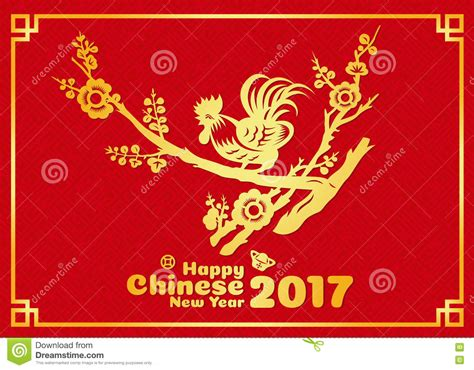 china new year 2017 2017 new year celebration 新年庆祝晚宴 rddccs