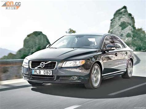 Volvo Select
