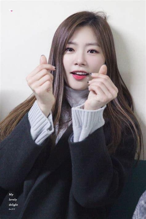 dreamcatcher jiu dreamcatcher jiu kpop idol pinterest idol and k pop