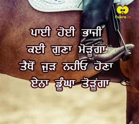 attitude wallpapers of jatt best punjabi attitude wallpaper for profile pic punjabi