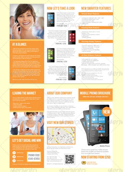 promotional brochure template product promotion trifold brochure by graphikaria