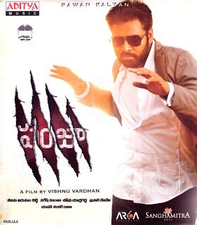 download mp3 five minutes ow ow ow panjaa mp3 songs free download 2011 telugu songs free