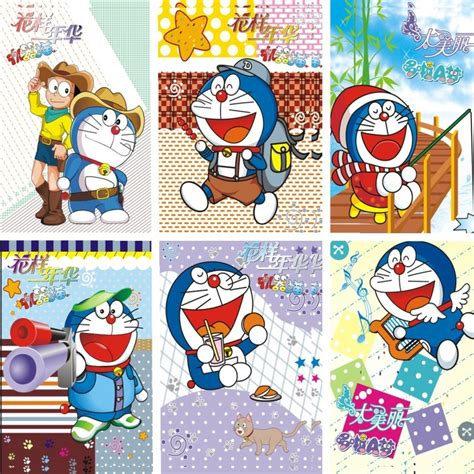 Kinder Wallpapers With 34 Items by Fashion Wallpaper For Mural Child Cat