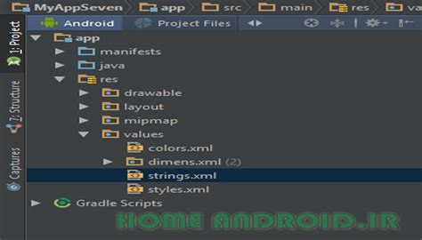 android string نمایش رشته ها اندروید استودیو string xml