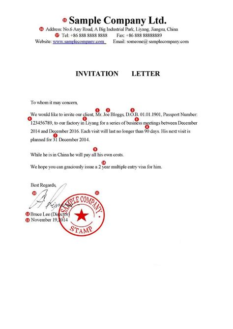 Invitation Letter For Visa For China Visa Sle Documents For Visas Etc