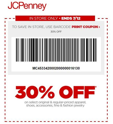 printable jcpenney sephora coupons jcpenney coupons sephora