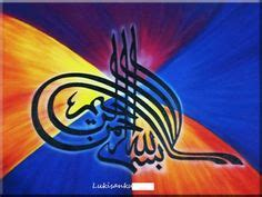 Lukisan Kaligrafi Ck31 2 Lukisanku triptych arabic calligraphy and artworks on
