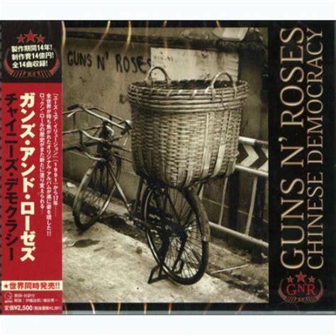 free download mp3 guns n roses chinese democracy guns n roses chinese democracy japanese cd album cdlp