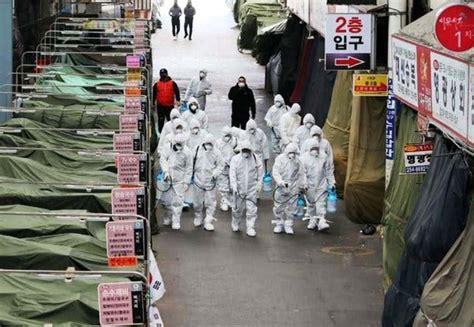 south korea  onred alert  coronavirus cases soar